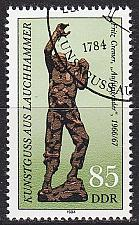 Buy GERMANY DDR [1984] MiNr 2875 ( O/used ) Kunst