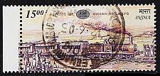 Buy INDIEN INDIA [2002] MiNr 1899 ( O/used ) Eisenbahn