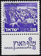 Buy ISRAEL [1971] MiNr 0537 y I Tab ( **/mnh )