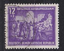 Buy GERMANY DDR [1952] MiNr 0303 ( OO/used )