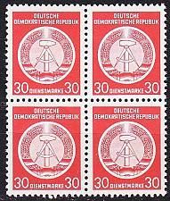 Buy GERMANY DDR [Dienst A] MiNr 0024 I 4er ( **/mnh )