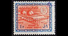 Buy SAUDI ARABIEN ARABIA [1966] MiNr 0297 X ( O/used )