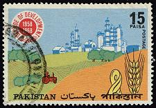 Buy Pakistan #262 Agricultural and Industrial Development; Used (1Stars) |PAK0262-01XVA