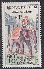 Buy LAOS [1960] MiNr 0104 ( **/mnh )
