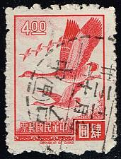 Buy China ROC #1497 Flying Geese; Used (3Stars) |CHT1497-07