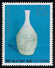 Buy North Korea **U-Pick** Stamp Stop Box #154 Item 98 |USS154-98XVA