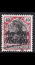 Buy GERMANY REICH Besetzung [Polen] MiNr 0015 b ( O/used ) [02]