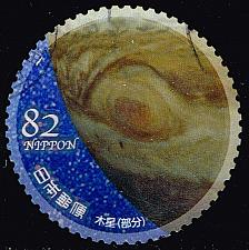 Buy Japan **U-Pick** Stamp Stop Box #156 Item 23 |USS156-23XFS