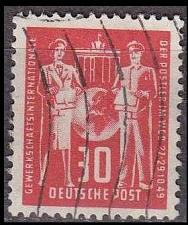 Buy GERMANY DDR [1949] MiNr 0244 ( OO/used ) [02] Post