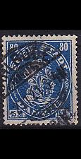 Buy GERMANY REICH Danzig [1921] MiNr 0065 ( OO/used ) [02]