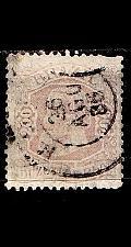 Buy BRASILIEN BRAZIL [1882] MiNr 0055 a ( O/used ) [01]