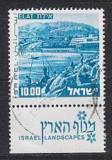 Buy ISRAEL [1976] MiNr 0676 y Tab ( O/used )