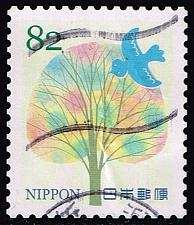 Buy Japan **U-Pick** Stamp Stop Box #156 Item 18 |USS156-18XFS