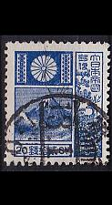 Buy JAPAN [1937] MiNr 0246 ( O/used )