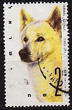 Buy ISRAEL [1987] MiNr 1066 ( O/used ) Tiere