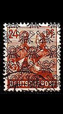Buy GERMANY Alliiert AmBri [1948] MiNr 0044 II ( O/used )