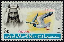 Buy Ajman #CO3 White-eyed Gulls; MNH (3Stars)  AJMCO3-01XRS