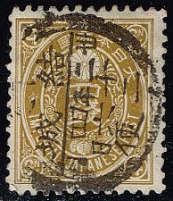 Buy Japan #77 Imperial Japanese Post; Used (2Stars) |JPN0077-02XVA