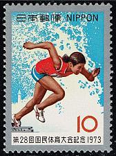 Buy Japan #1150 Woman Runner; MNH (5Stars) |JPN1150-02XVA