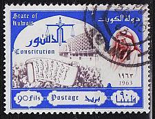 Buy KUWAIT [1963] MiNr 0203 ( O/used )