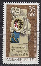 Buy GERMANY DDR [1984] MiNr 2855 ( OO/used )