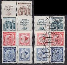Buy GERMANY REICH Böhmen Mähren [1941] MiNr 0079-82 ( **/mnh ) [01] auch Sonder-O