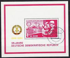Buy GERMANY DDR [1984] MiNr 2896 Block 78 ( OO/used )