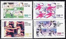Buy GERMANY BUND [1998] MiNr 1968-71 ( **/mnh ) Sport