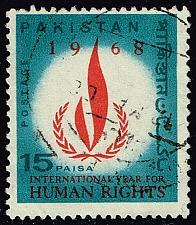 Buy Pakistan **U-Pick** Stamp Stop Box #154 Item 71 |USS154-71XVA