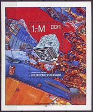 Buy GERMANY DDR [1978] MiNr 2313 Block 52 ( **/mnh ) Raumfahrt