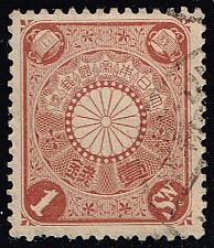 Buy Japan #93 Chrysanthemum Crest; Used (3Stars) |JPN0093-07XVA
