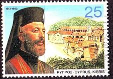 Buy ZYPERN CYPRUS [1993] MiNr 0808 ( O/used ) Religion