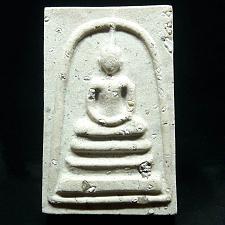 Buy PHRA SOMDEJ LP TOH WAT RAKANG 141 Yrs Thailand Buddha Amulet Pendant Thailand
