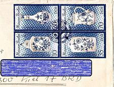 Buy GERMANY DDR [1989] MiNr 3241-44 I ( Brief )