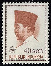 Buy Indonesia **U-Pick** Stamp Stop Box #159 Item 41 |USS159-41