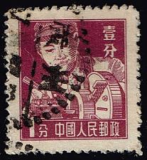 Buy China PRC #274 Machinist; Used (3Stars) |CHP0274-01XVA