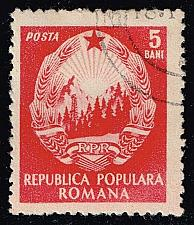 Buy Romania **U-Pick** Stamp Stop Box #147 Item 42 |USS147-42XVA