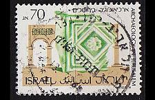 Buy ISRAEL [1989] MiNr 1127 ( O/used )