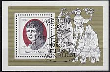 Buy GERMANY DDR [1977] MiNr 2267 Block 51 ( O/used )