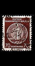Buy GERMANY DDR [Dienst A] MiNr 0041 ( OO/used ) [01]