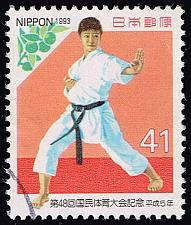 Buy Japan #2210 Karate; Used (4Stars) |JPN2210-01XWM