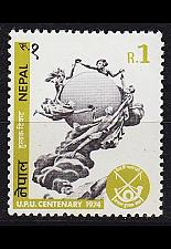 Buy NEPAL [1974] MiNr 0303 ( **/mnh ) UNO