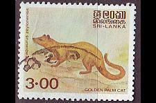 Buy CEYLON SRI LANKA [1981] MiNr 0545(B) ( O/used ) Tiere