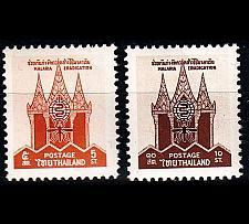 Buy THAILAND [1962] MiNr 0385 ex ( **/mnh ) [01]