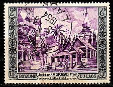 Buy LAOS [1954] MiNr 0040 ( O/used ) [03] Architektur