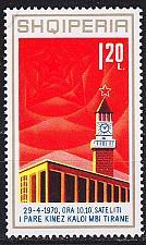 Buy ALBANIEN ALBANIA [1971] MiNr 1487 ( O/used ) Weltraum