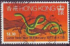 Buy HONGKONG HONG KONG [1977] MiNr 0330 ( OO/used )