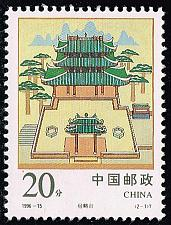Buy China PRC #2689 Military Terraces; MNH (4Stars) |CHP2689-01XVA