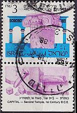 Buy ISRAEL [1986] MiNr 1025 x Tab ( O/used )