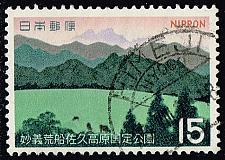 Buy Japan **U-Pick** Stamp Stop Box #155 Item 27 |USS155-27XFS